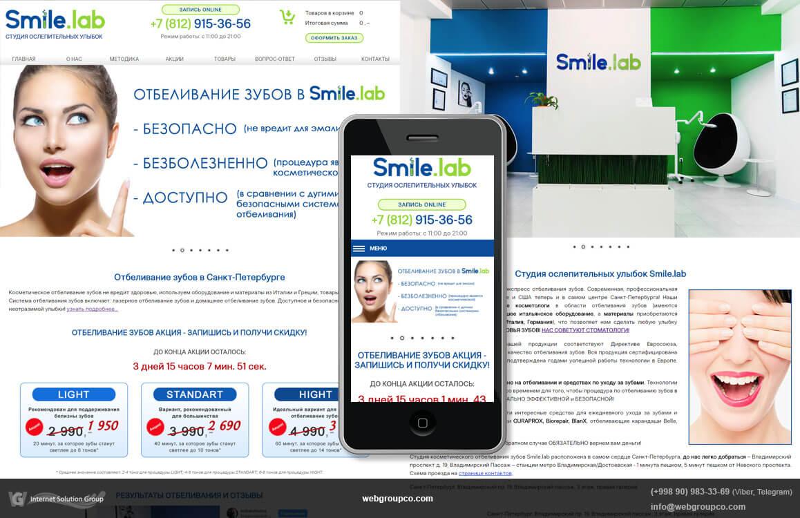Создание качественных сайтов в спб новый хостинг чатов